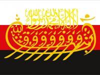 «Послания к русским мусульманам» (2013 год)