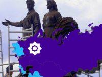 Почему Москва не Третий Рим или политическое банкротство евразийства (заметка 2014 года)