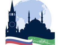 Дорожная карта нормализации государственно-исламских отношений (заметка 2013 года)