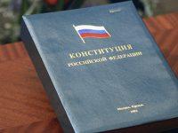 О конституционной реформе, правовой революции и неизбежности феодализма (заметка 2011 года)