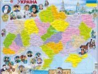 Выборы в Украине (заметка 2010 года)