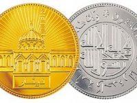 Золотой динар в поисках Дар уль Ислама: Ичкерия, Иран, Турция (тексты 2010 года)