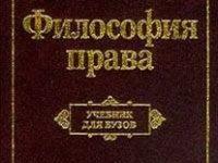 Тяжела и неказиста жизнь российского юриста (заметка 2010 года)