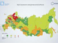 Еще о новом регионализме (заметка 2012 года)