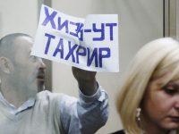 О протестном движении мусульман в России (интервью 2013 года)