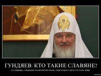 Глава советского православия подстрекает к травле соблюдающих мусульман (заметка 2013 года)