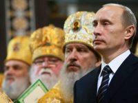 Как РПЦ к украинцам относится (заметка 2011 года)