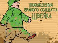 Русский колониальный горизонт (заметка 2012 года)