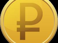 Палладиевый рубль и золотой динар (заметка 2009 года)