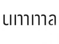 Призыв к разработке согласованной платформы мыслителями Уммы (заметка 2015 года)