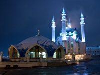 Татарстан как евразийское сердце России (2013)