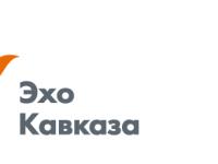 Серия интервью на «Эхо Кавказа» (часть с Андреем Бабицким) 2011-2013 год