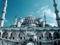 Цивилизация Ислама: сущность и перспективы (2014)
