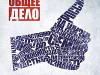 Типажное: новое русское движение (заметка 2012 года)