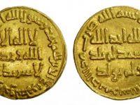 Золотой Джихад XXI столетия (заметка 2009 года)