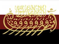 Русские мусульмане против «Русского мира» (статья 2016 года)
