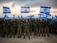 Современный Израиль и демократия