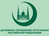 О ДУМах России в случае демонтажа режима (заметка 8.08.18)