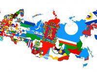 Соединенные Нации России (24.12.18)