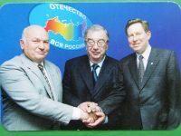 О слухах о возможности создания администрацией президента страховочной партии регионов из местных губернаторов (26.12.18)