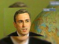 Русское государство по Ходорковскому или Национальный Дом? (16.12.18)