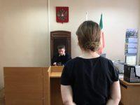 По поводу начала уголовных преследований членов «Открытой России» (23.01.19)