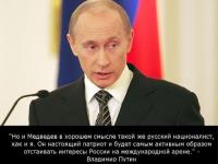 Ложь и ответственность русского национализма (17.01.19)