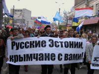 О дискриминации русскоязычных в Эстонии (8.01.19)