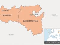 О важных принципах и татаро-башкирских отношениях (10.01.19)
