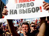 Московская оппозиция и сценарий деколонизации (1.08.19)