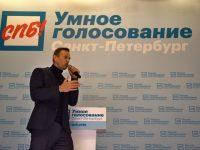 Про «умное голосование» Навального на московских выборах (23.08.19)