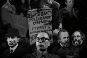 Презентация книги «Незавершенная революция» и сайта [18.11.19]