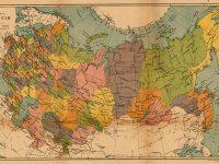 Империя, национализм и регионализм в перспективе деколонизации (18.11.19)