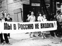 Российская Империя вместо Российской Федерации. О конституционно-исторических манипуляциях Кремля (29.01.20)