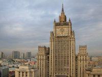 Пантюркизм, панправославизм и панславизм: снова о двойных стандартах государственной политики (11.11.20)