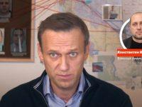 Разговор Навального с его отравителем (23.12.20)