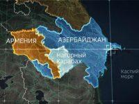 Карабахская война — пролог к новому миру или к новой войне? (8.12.20)